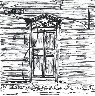 Иркутск окно в деревянный дом