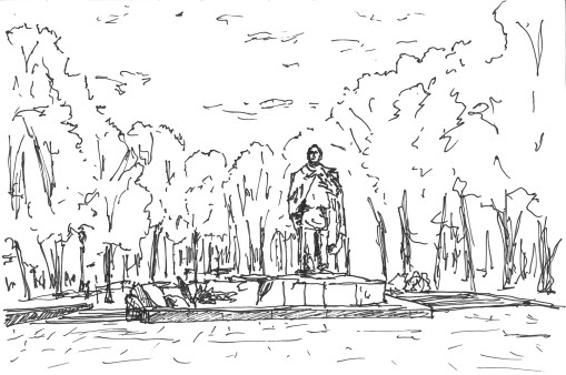 Мінск Памятник Якуба Коласа