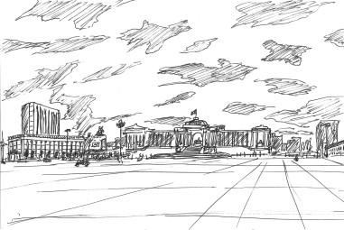 Улаанбаатар Сухбаатарын талбай