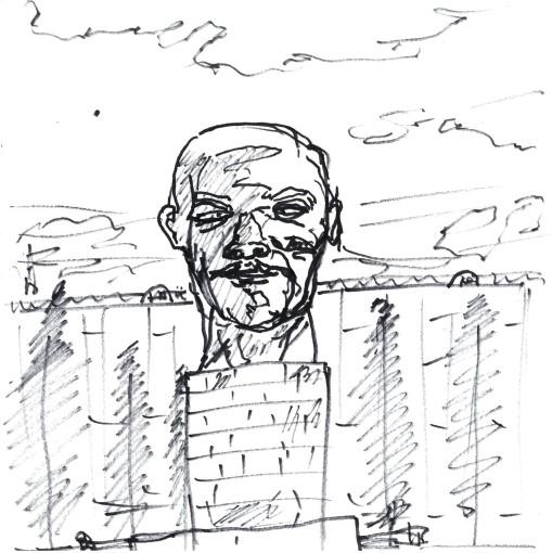 Улан-Удэ Голова Ленина