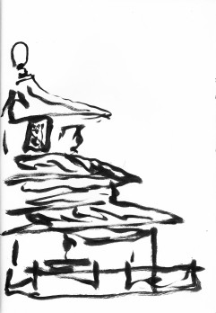 北京 天堂 Side