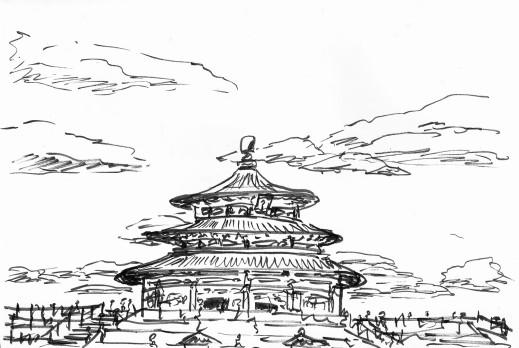 北京 天堂