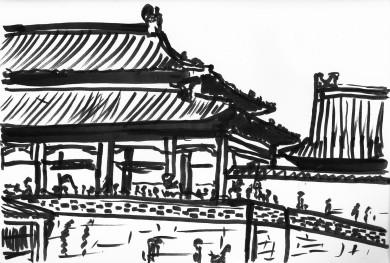 北京 紫禁城 Building