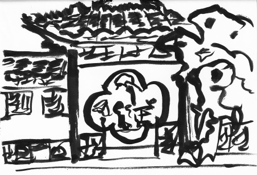 揚州 瘦西湖 Window