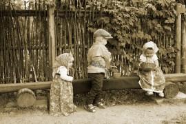 Азерцо Kids Sepia