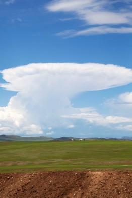 Амарбаясгалант Cloud