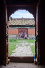 Амарбаясгалант Door