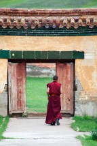 Амарбаясгалант Monk Gate