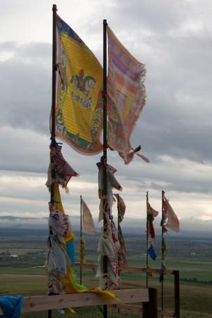 Ацагат Flags