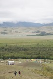 Ацагат Soft Hills