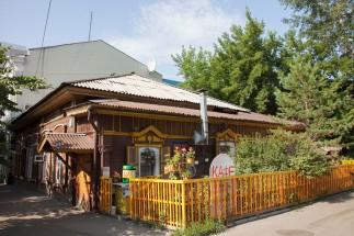 Иркутск Кафе у Бабушки