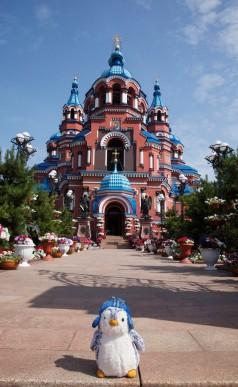 Иркутск Церков Казанской Pam