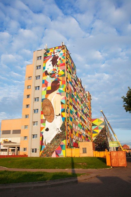Мінск Patchwork Clouds and Mural
