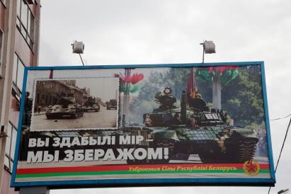 Мінск Sign