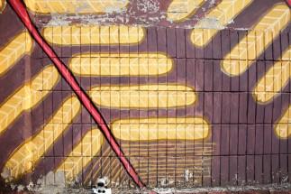 Мінск Wall 2