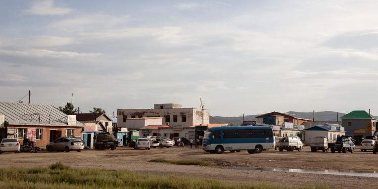 Хархорин Bus Station