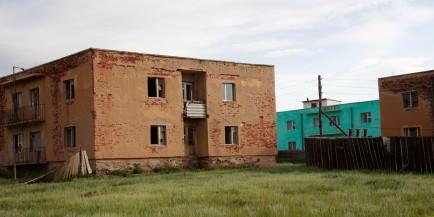 Хархорин Color Apartments