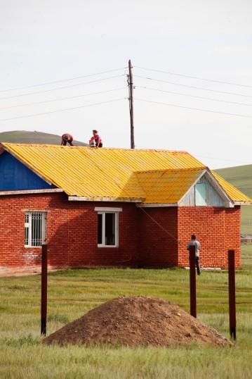 Хархорин Color House