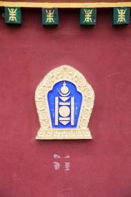 Хархорин Эрдэнэ Зуу Symbol