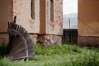 Хархорин Fence Fan