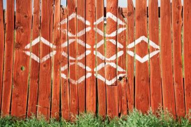 Хархорин Fence
