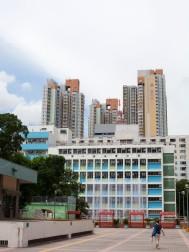 沙田 Elementary