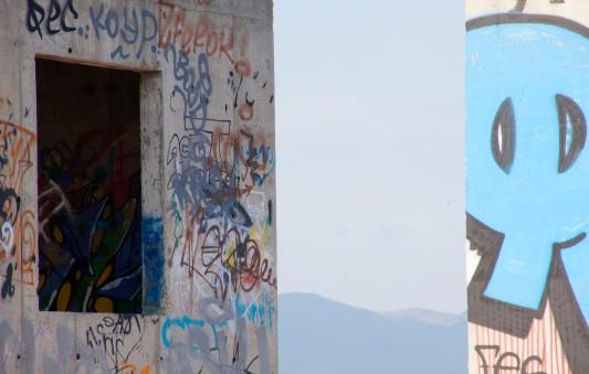 Новороссийск Гора Колдун - Graffiti