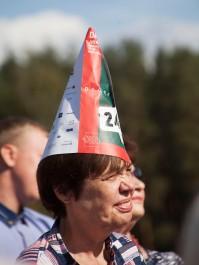 Programme Hat