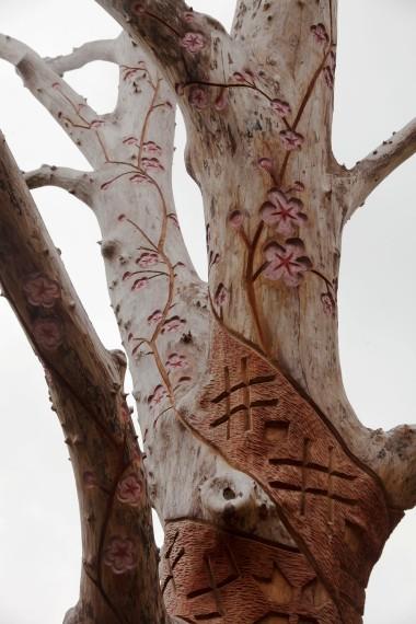 Riga Tree