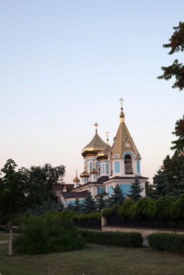 Catedrala episcopală Sf. Teodor Tiron