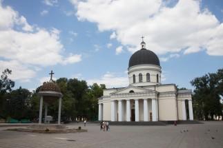 Catedrala Nașterea Domnului