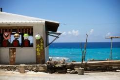 蘭嶼小木屋