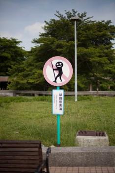 高雄美術館牌子2