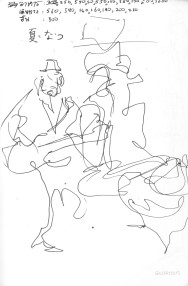 Blues Band 1