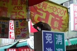 台南 07