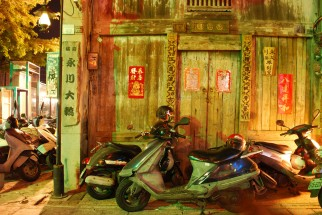 台南 39