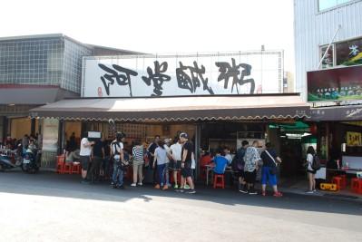 台南 42